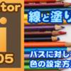 【Illustratorこれどうやるの?005】線の色と塗りの色の設定【AI】