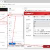 PDF 変換・作成ソフト CubePDF